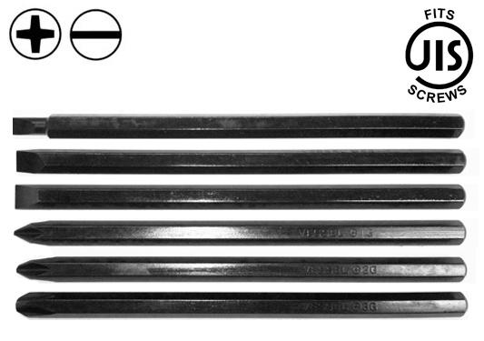 """Набор бит для 2300 & 2600A (1/4"""" / 6.35 мм шестигранные)"""