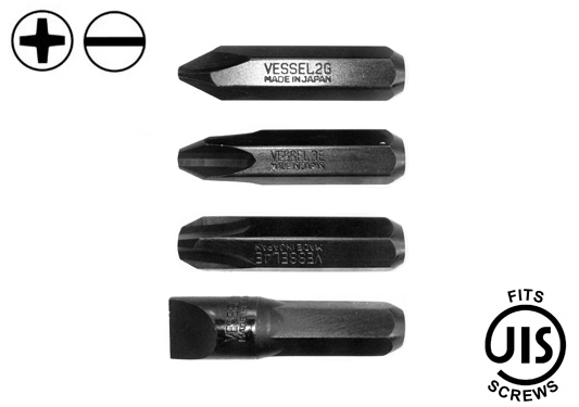 Набор из четырёх бит для 2400 & 2500 (8mm шестигранные)